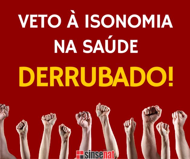 UMA FORÇA FEITACOM A FORÇA DE