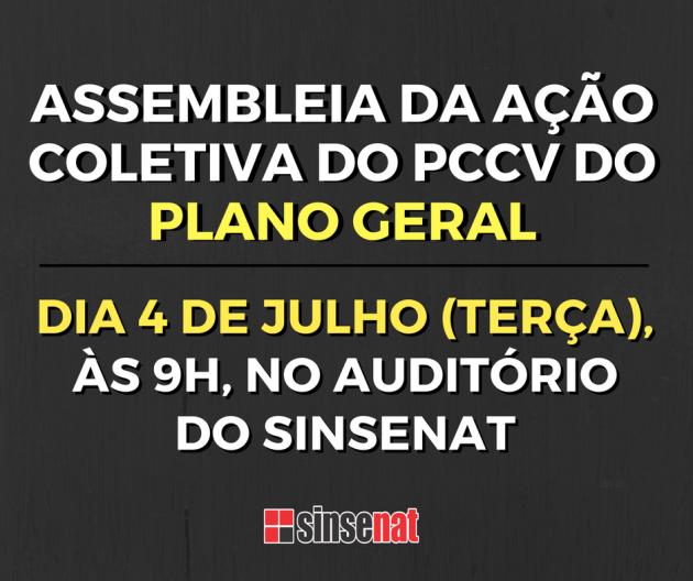 ASSEMBLEIA DA AÇÃO COLETIVA DO PCCV DO PLANO GERAL (2)